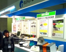 15.01.29 - Rufuto our Japanese rep at Nanotech 2015 in Tokyo
